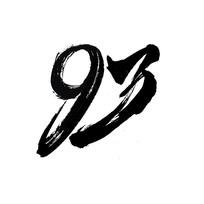 原创93书法毛笔字体设计