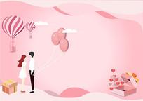 原创手绘扁平粉色情人节情侣气球AI