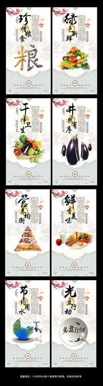 中国风经典食堂文化展板
