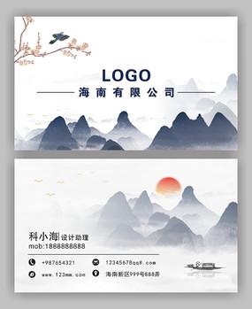 中国风水墨画名片