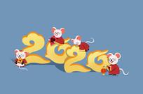 RU1910卡通鼠年老鼠2020立体字样