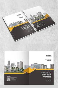 城市画册封面