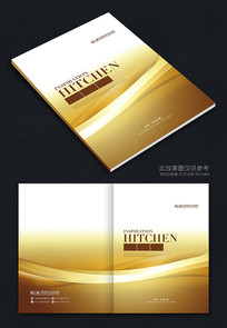 大气企业宣传册封面模板