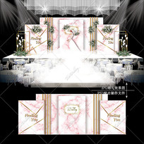 粉红色大理石婚礼效果图设计婚庆舞台背景