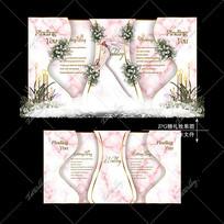 粉红色大理石婚礼效果图设计婚庆迎宾区