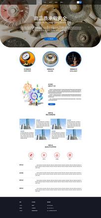 工业制造首页 生产企业网站首页PSD源文件