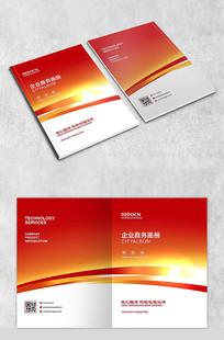 红色光感画册封面