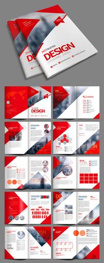红色企业画册宣传册