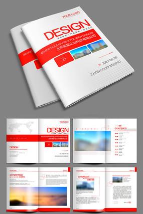 红色企业画册宣传册模板