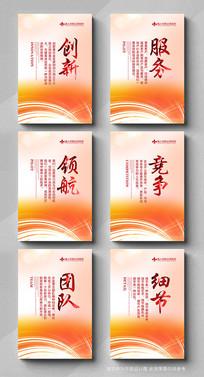 红色企业文化标语展板设计