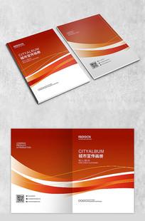 红色宣传画册封面