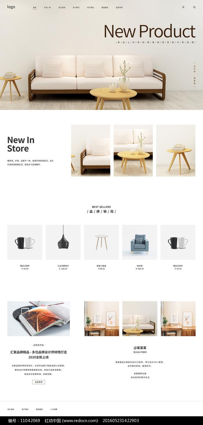 家装网页设计首页设计图片