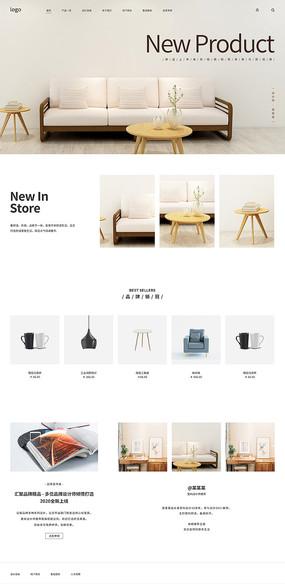 家装网页设计首页设计