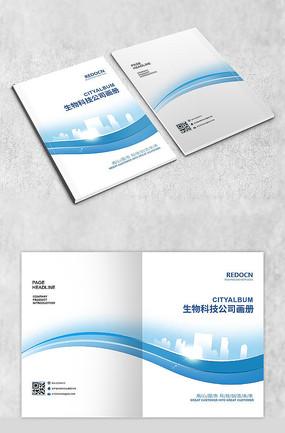 蓝色城市画册封面