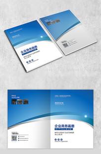 蓝色宣传画册封面