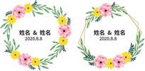 矢量婚礼粉色花圈花朵素材