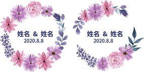 矢量婚礼花圈花朵素材