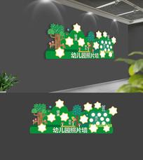 校园卡通照片墙设计