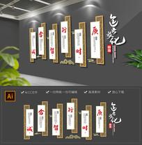 新中式企业精神标语办公室文化墙