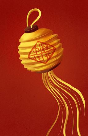 原创黄色中秋灯笼