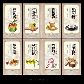珍惜粮食光盘行动食堂文化展板