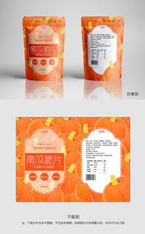 橙色南瓜脆片包装
