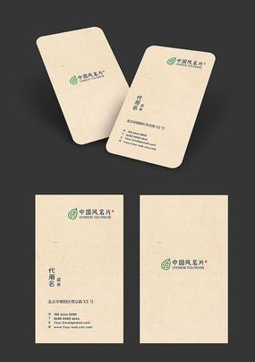 创意竖版中国风个人名片
