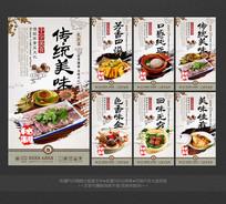 创意特色餐厅美食挂画海报