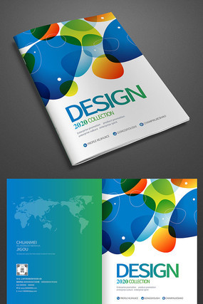 创意杂志封面设计