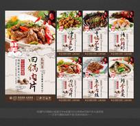 精品传统美食文化海报设计