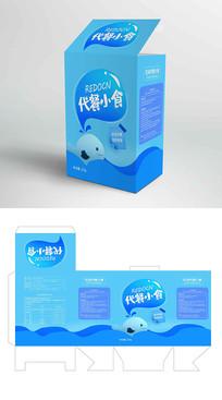 蓝色零食包装
