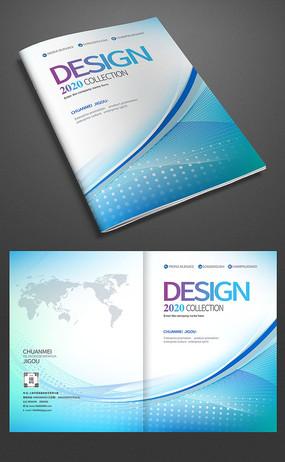 蓝色企业宣传册封面