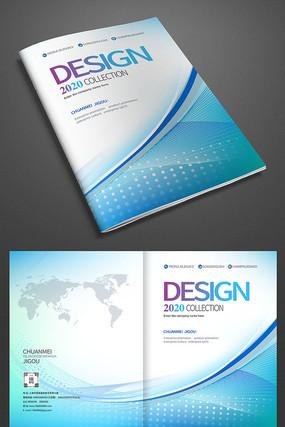 藍色企業宣傳冊封面