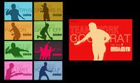 乒乓球竞技海报