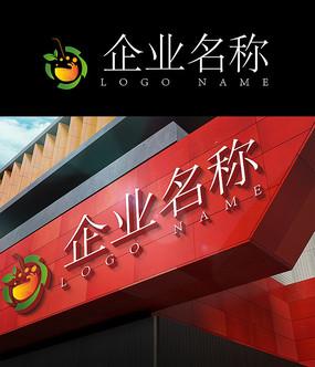 企业店铺LOGO