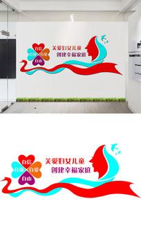 温馨妇女之家文化墙设计