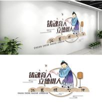 校园国学文化墙设计