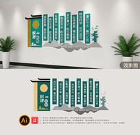 新中式村规民约社区文化墙