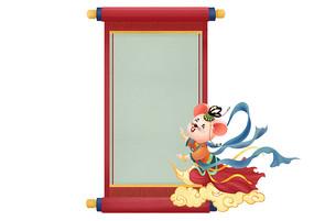 原创古典红色鼠年卷轴老鼠飞天素材PSD