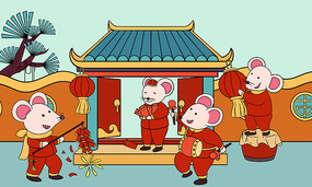 原创手绘卡通喜庆鼠年老鼠热闹场景PSD