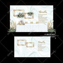 白绿色婚礼大理石纹婚庆迎宾区背景效果图