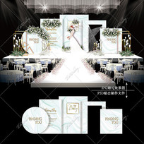 白绿色主题婚礼效果图设计婚庆舞台背景设计
