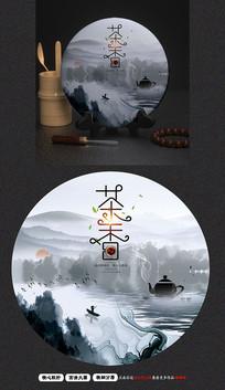 大气水墨中国风高端茶香茶饼包装设计