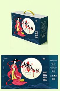 高档中秋节月饼包装手提礼盒设计