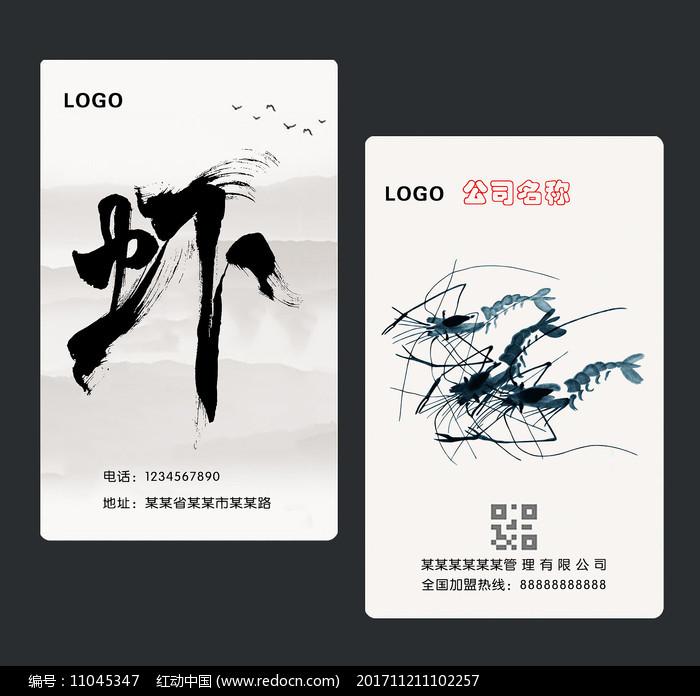 高端简洁风商业名片设计图片