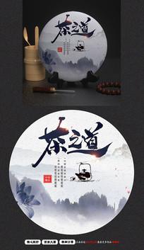 高端时尚水墨茶之道茶饼包装设计