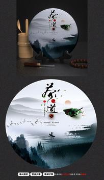 高端中国水墨风茶之道茶饼包装设计