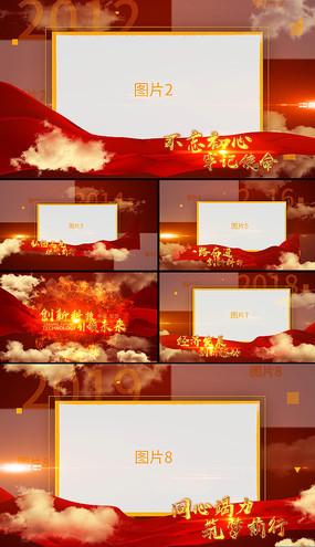 红色大气党政图文展示宣传片头AE模板