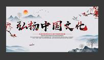 弘扬中国传统文化宣传海报设计