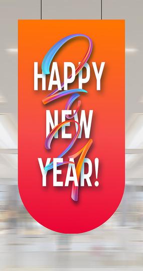 新年快乐主题吊旗